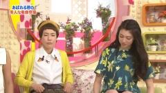 三吉彩花ミニスカ太もも▼ゾーン画像7