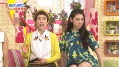 三吉彩花ミニスカ太もも▼ゾーン画像8