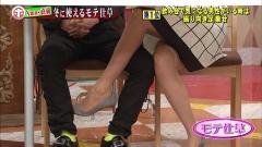 加藤綾子アナ太もも露出画像8