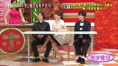 加藤綾子アナ太もも露出画像9