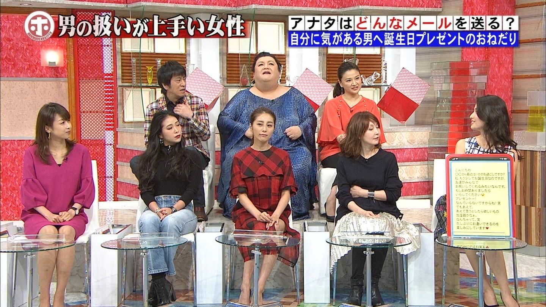 加藤綾子アナが「ホンマでっかTV」でパンツ丸見え☆☆☆☆wwwwwwwwwwwwww