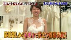加藤綾子胸チラ・谷間画像1