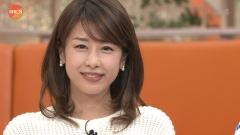 加藤綾子胸チラ・谷間画像6