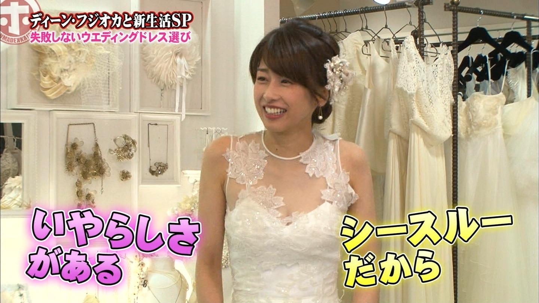 加藤綾子アナが透け透けウエディングドレスで谷間モロ出し大サービス☆☆wwwwwwwwwwwwwwww