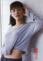 綾瀬はるか巨乳&巨尻画像4