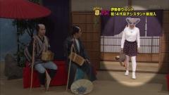 後藤晴菜アナ全身タイツおっぱい画像7