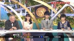 小嶋陽菜みんなのKEIBAパンチラ画像8