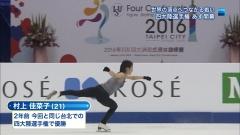 村上佳菜子スケスケ衣装四大陸選手権画像7