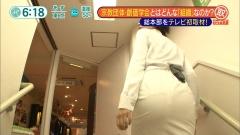 椿原慶子アナ尻画像2