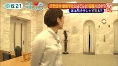 椿原慶子アナ尻画像5