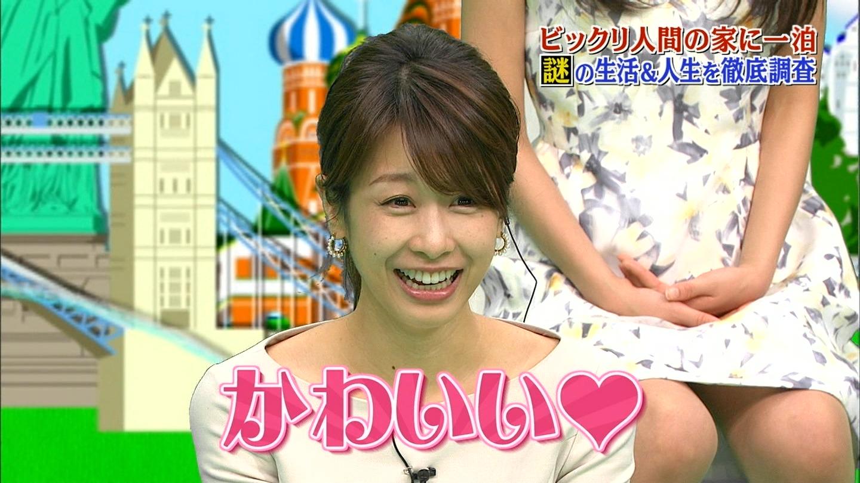 岡副麻希アナがひな壇でパンツ丸見えハプニング☆☆wwwwwwwwwwwwww(GIFムービーあり)