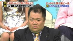 岡副麻希パンチラ画像2