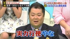 岡副麻希パンチラ画像3