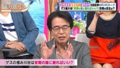 小林麻耶ひな壇▼ゾーン画像2