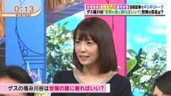小林麻耶ひな壇▼ゾーン画像3