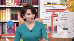 大橋未歩ニット巨乳画像2