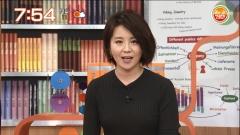 大橋未歩ニット巨乳画像4