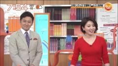 大橋未歩ニット巨乳画像5
