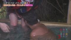 筧美和子浴衣温泉股間画像3