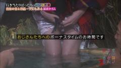 筧美和子浴衣温泉股間画像4
