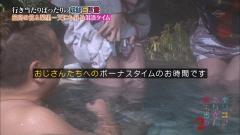 筧美和子浴衣温泉股間画像5