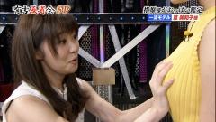 筧美和子おっぱい鷲掴み画像4