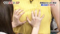 筧美和子おっぱい鷲掴み画像6