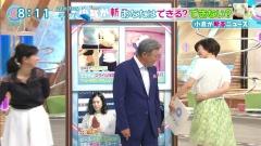 菊川怜おっぱい谷間画像6