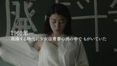 成海璃子胸チラ画像4