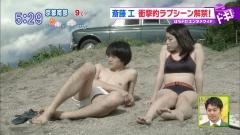 成海璃子胸チラ画像6