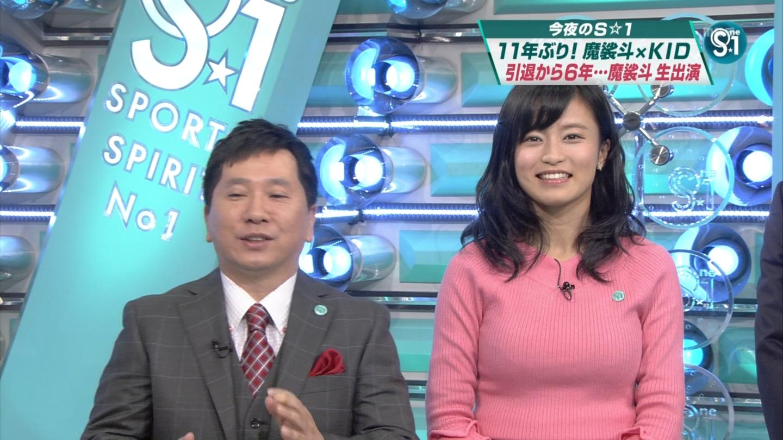 小島瑠璃子のお乳が凄いことになってるwwwwwwwwwwwwww(美巨乳)