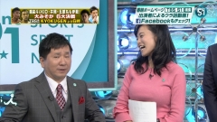 小島瑠璃子巨乳ニットセーター画像2