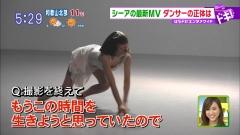 土屋太鳳胸チラダンス画像1