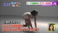 土屋太鳳胸チラダンス画像2
