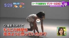 土屋太鳳胸チラダンス画像8
