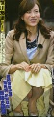笹川友里アナしゃがみパンチラ画像1
