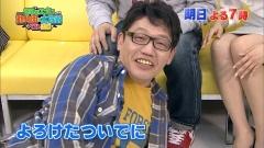永島優美パンチラ画像5