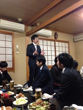 新年会 (1)