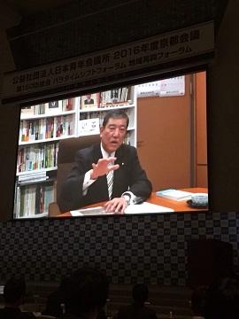 京都会議 (16)