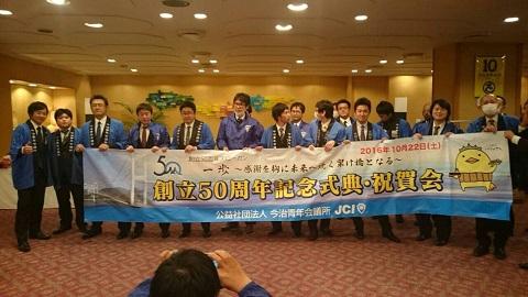 四国地区協議会 (6)