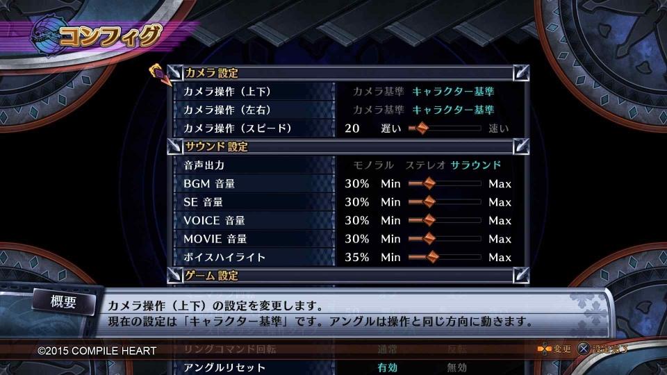 FFFADF_ゲーム画面04
