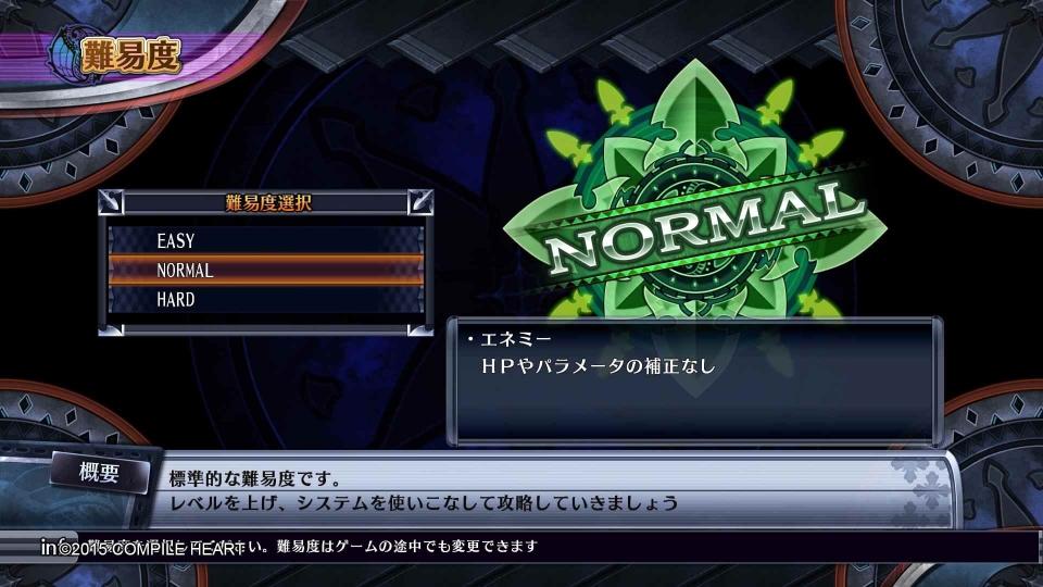 FFFADF_ゲーム画面06
