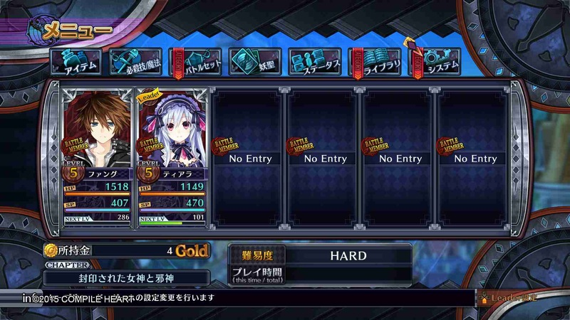 FFFADF_ゲーム画面11