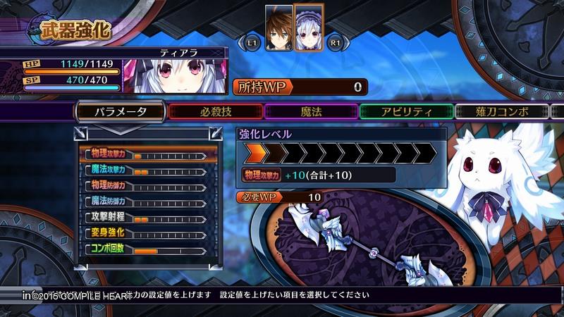 FFFADF_ゲーム画面12