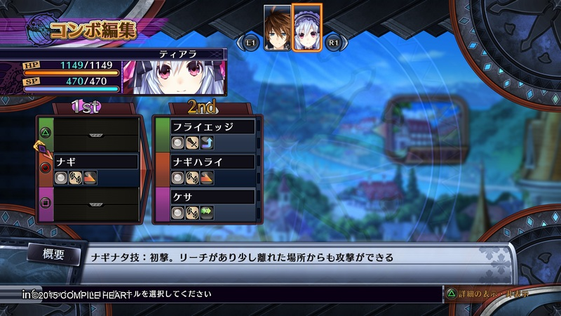 FFFADF_ゲーム画面13