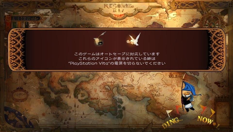 グラキン体験版_ゲーム画面_vita_01