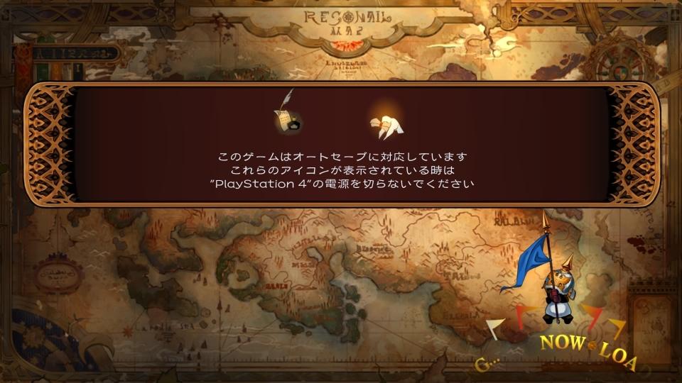 グラキン体験版_ゲーム画面_PS4_01
