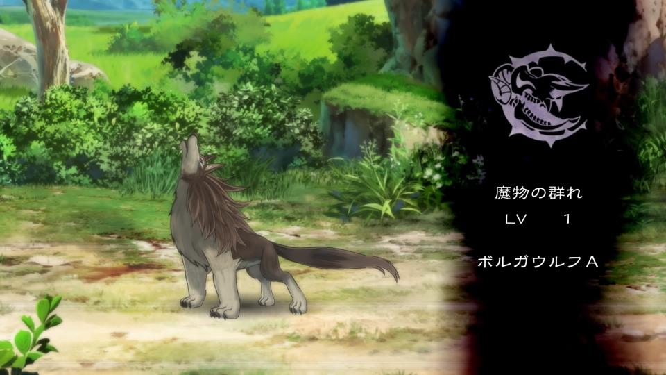 グラキン体験版_ゲーム画面_PS4_04