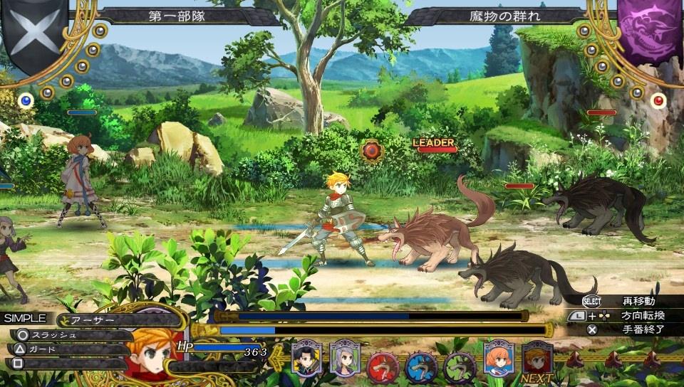 グラキン体験版_ゲーム画面_vita_08