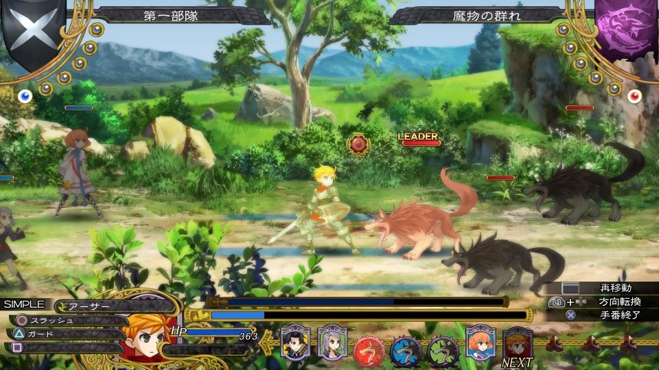 グラキン体験版_ゲーム画面_PS4_08